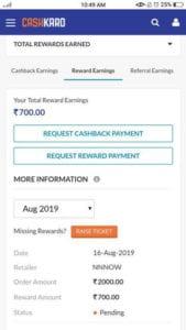 NNNow Cashkaro offer - Get 30% Cashback + Upto Rs.700 Cashback bonus 2