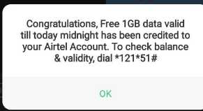 (Proof) Airtel Free Data - Dial & Get Free Upto 1 GB Data for 1 Day 2
