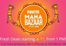Paytm-Maha-Bazaar-Sale-Deals-sunday