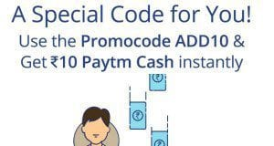 paytm-add-money