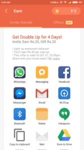 Truebalance App Survey : Get Rs. 80 Free True Balance Credit For Recharge+ Rs. 10 On Signup + Refer And Earn 1