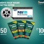 paytm-movie-voucher-offer