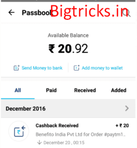 bene 279x300 - (Proof) Benefito App Refer And Earn : Rs. 10 Paytm Cash For Each invite