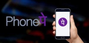 Flipkart  loot : Now Get 20% Cashback On paying using Phonepe at Flipkart {Vouchers Also} 1