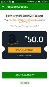 (Unlimited Trick) Xender App Loot : Update App and Get Rs.50 Amazon voucher Free 2