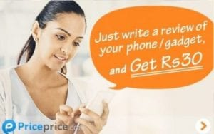 Reward eagle Review 400x251 300x188 - {LOOT} Get Rs. 20 Free Recharge for Writing A Review on Rewardsb Eagle