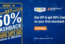 pockets-cashback-merchant-v-merchant-offer-d