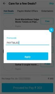 Paytm Jio Offer : Jio Rs.303 Plan in Just Rs.273 + Free Movie Tickets 3