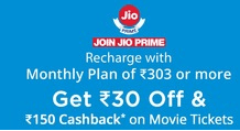 Jio-Paytm-Cashback-Offer1