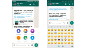WhatsApp Status Feature is Back + New Features | Download Now 4