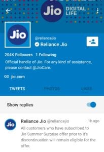 IMG 20170406 223804 205x300 - (Big news) Jio Withdraws Summer Surprise Offer - No More Free Data for Next  3 Months