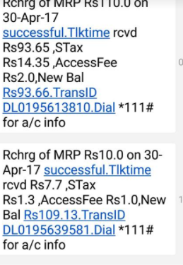 Screenshot 238 - Get Rs. 30 Free Recharge From Closup By Dialing 18002667030