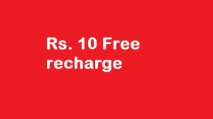 je4r 300x168 - [Verified]Get Rs. 10 Free Paytm Cash or Recharge by just a missed call