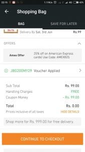 photo 2017 05 29 22 16 29 169x300 - Jabong Loot : Flat Rs.200 Off On no minimum purchase [Suggestion Added]