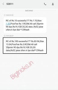 goodial free recharge