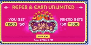 (100% Redemption )Fynd App Loot : Signup and Get Rs.50 & upto Rs.100 for Each Invite+ 100% Cash useable 1