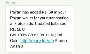 ()Complete A Survey And Earn Rs. 50 free Paytm Cash 2