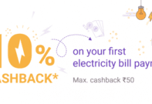 Phonepe-first-electricity-bills-payment-offer