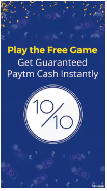 Screenshot 44 - (Proof Added)PowerPlay Quiz: Get Free Rs. 5 Paytm cash For Answering 10 Questions