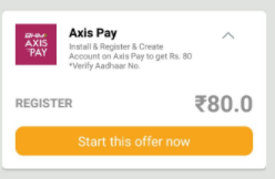 Databuddy Loot:-Download Axis Pay App and Get Rs.50 in bank Account+Rs.80 in Paytm Wallet 1