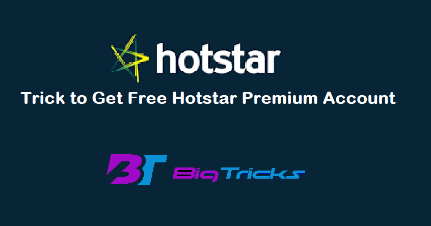 (January 2019) Trick to Get Hotstar Premium Account For Free for Lifetime (Hotstar Premium Membership trick) 1