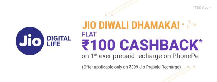 Phonepe Diwali Dhamaka Offer : Get Rs.500 Cashback On Jio Recharge Of Rs.399 2