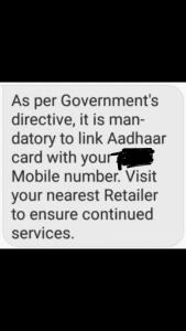 20171126 125202 169x300 - How to Link Adhaar Number With Your Mobile Number