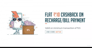Freecharge - Rs.15 Cashback on Recharge of Rs.20 1