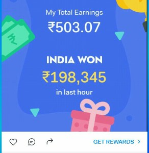 IMG 20171031 203741 - (Trick Added to get Your Refer link)Hike App Refer And Earn : Get upto Rs.25 On Signup + Refer and Earn upto Rs.10000