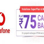Phonepe_Vodafone_offer