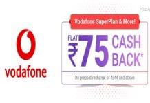 Phonepe_Vodafone_offer