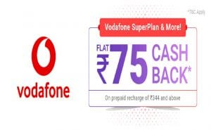 PhonePe Vodafone Offer – Rs.75 Cashback on Vodafone Prepaid Recharge 1