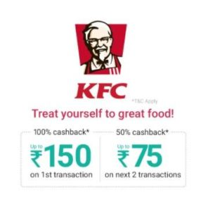 Phonepe KFC Loot: Get 100% cashback from KFC upto Rs.150 1