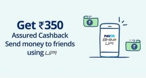(Proof Added) Paytm BHIM UPI Offer – Get Rs.350 Cashback Send Money To Friend Using UPI 1