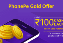 PhonePe-Gold-Offer-nipkdkddr1tf8s2qnc68yrw72buu94p9w13e1zqx3w