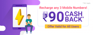 Phonepe Offer: Get 50% Cashback On 3 Recharges[total Rs.90] 1