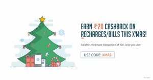 Freecharge XMAS Offer:Get Rs.15/20/50 Recharge For Free[All Specific Users] 1