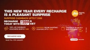 Jio New Year Cashback: get upto Rs.3300 Cashback On Recharge Of Rs.399 1