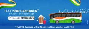 Paytm Bus Booking Offer: Get Rs 200 Cashback on Rs 300 or More Bus Bookings 1