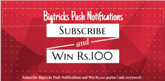 Bigtricks Push Notifications:Subscribe & Get latest Loot Updates + Get A Chance to Win Amazon Vouchers