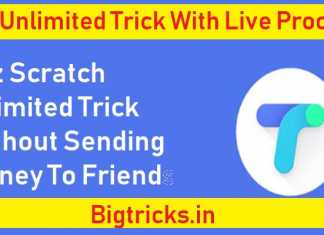 (Working )Trick To Get Tez Scratch cards Without Sending Money To friends