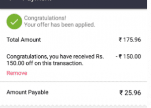 Screenshot 102 300x215 - Bookmyshow Loot: Get Movie Ticket of Rs.150 for MasterCard users+Trick Inside