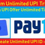 Paytm UPI