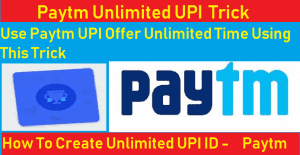 Untitled 300x155 - How to Create Unlimited UPIs In Single Paytm UPI Account & loot UPI Offers