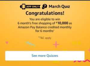 (Answers)Amazon Quiz : Answers 5 Questions & Win Rs.60000 Amazon Pay Balance 1