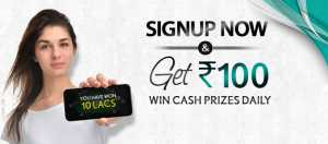 header banner 1520341389 300x132 - Win 10K every hour! Sign up & Get Rs.100 to Play & Win Cash Prizes from Adda52
