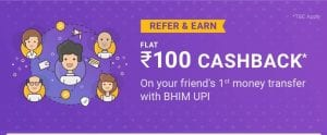 Phonepe Refer & Earn : Get Rs.100 Per Referral - Earn Unlimited 1