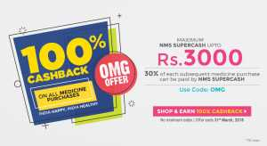 Netmeds OMG Offer: Get 100% Cashback On All Medicine Purchases upto Rs.3000 [NO MINIMUM PURCHASE] 1
