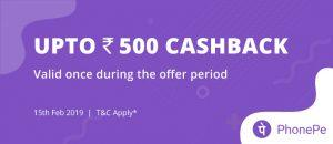 Pharmeasy Medicines Offers - Pay using Phonepe & Get Upto Rs.500 Cashback 1