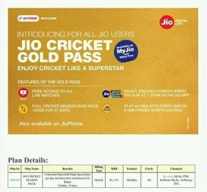 Jio IPL Offer : Get 2 GB Data Daily for 51 Days at Rs.251 Only 1